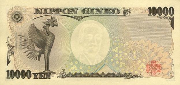JPY rewers jena japońskiego (waluty Japonii)