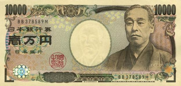JPY awers jena japońskiego (waluty Japonii)