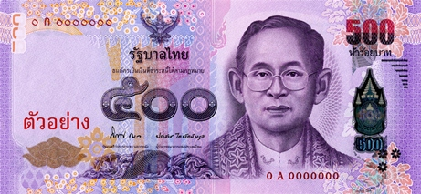 THB awers bata tajlandzki (waluty Tajlandii)