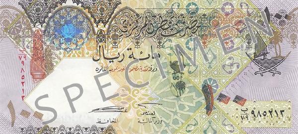 Katar waluta – rial katarski (rewers)