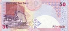 QAR rewers riala katarskiego (waluty Kataru)