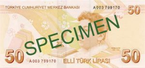 Lira turecka TRY – waluta Turcji (rewers)
