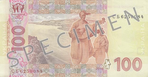 UAH rewers hrywny ukraińskiej (waluty Ukrainy)