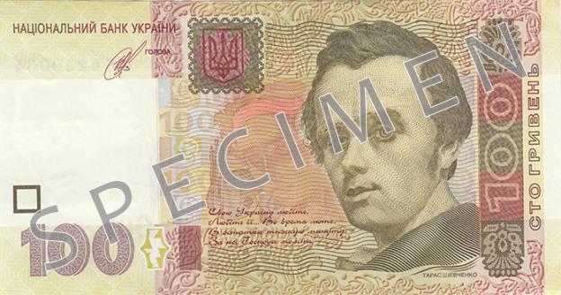 UAH awers hrywny ukraińskiej (waluty Ukrainy)