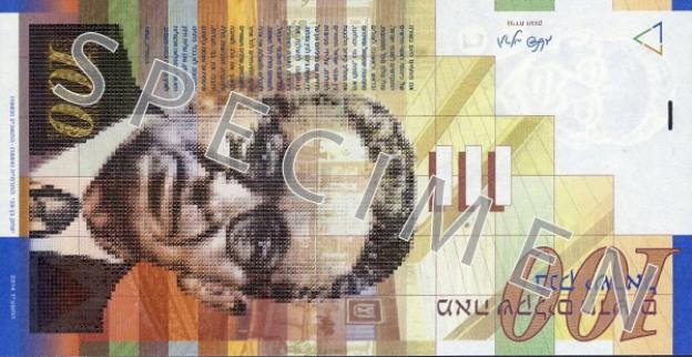 ILS awers szekla izraelskiego (waluty Izraela)