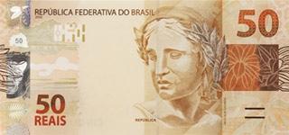 Brazylia waluta – real brazylijski (awers)
