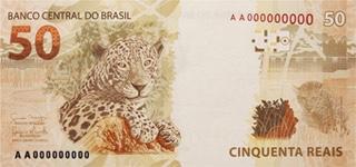 Brazylia waluta - real brazylijski (rewers)