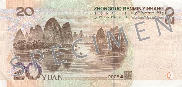 Chiny waluta - juan chiński (awers)