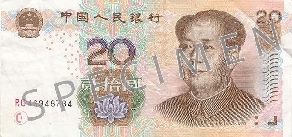 Chiny waluta – juan chiński (rewers)