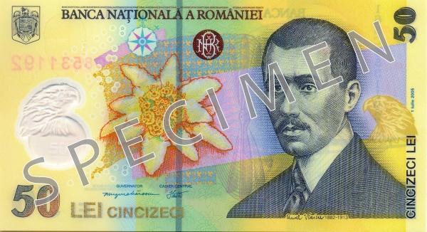Lej rumuński RON – waluta Rumunii (awers)