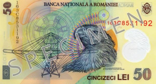 Lej rumuński RON - waluta Rumunii (rewers)