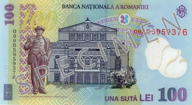 RON rewers lei rumuńskiej (waluty Serbii)