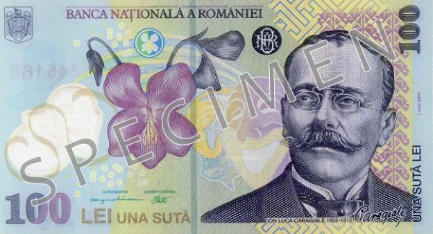 RON awers leja rumuńskiego (waluty Serbii)