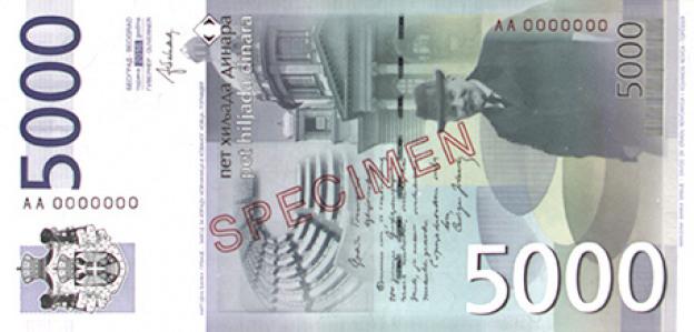 RSD rewers dinara serbskiego (waluty Serbii)