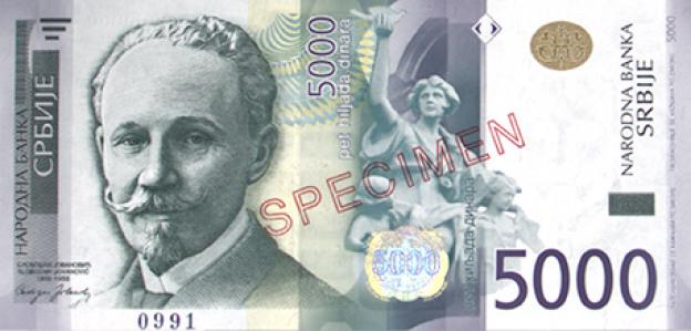 RSD awers dinara serbskiego (waluty Serbii)