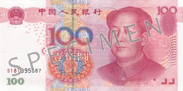 CNY awers juana chińskiego renminbi RMB (waluty Chin)