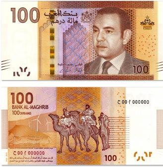 Dirham marokański MAD – waluta Maroko