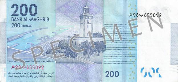 Maroko waluta – dirham marokański (rewers)