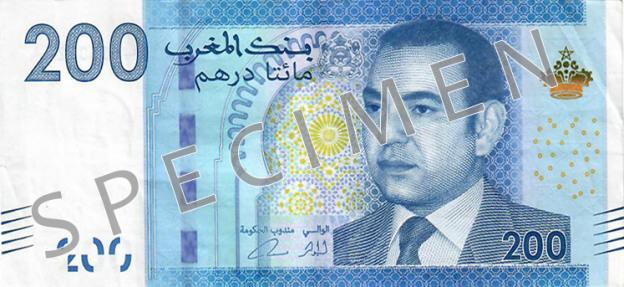 Maroko waluta – dirham marokański (awers)