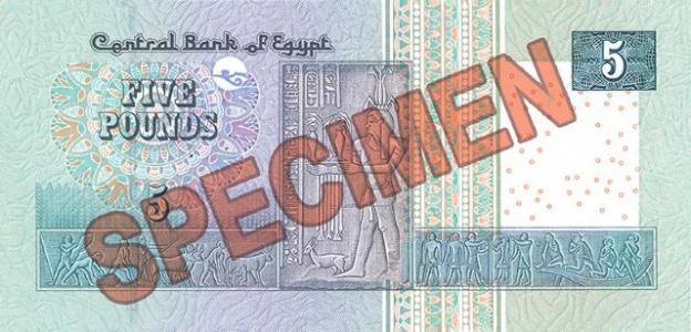 EGP rewers funta egipskiego (waluty Egiptu)
