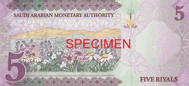 SAR rewers riala saudyjskiego (waluty Arabii Saudyjskiej)