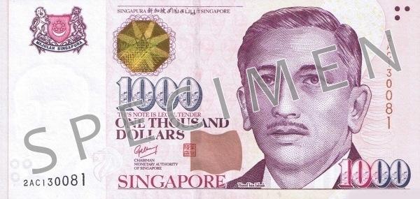 Singapur waluta - dolar singapurski (awers)