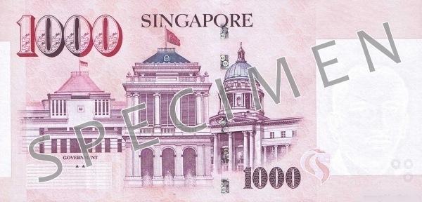 Singapur waluta–dolar singapurski (rewers)