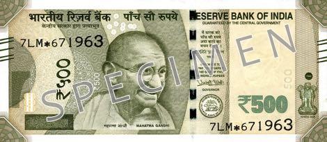 Indie waluta – rupia indyjska (awers)