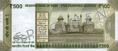 Indie waluta – rupia indyjska (rewers)