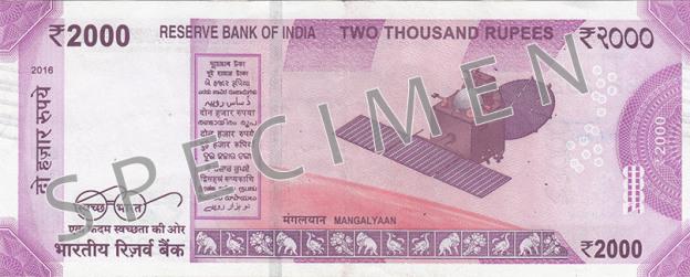 Rupia indyjska INR – waluta Indii (rewers)