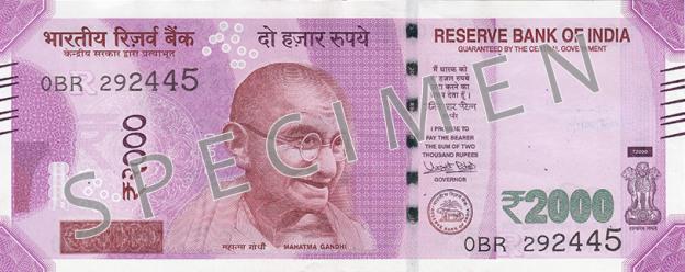 Rupia indyjska INR – waluta Indii (awers)