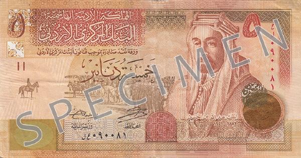 Dinar jordański JOD – waluta Jordanii (awers)
