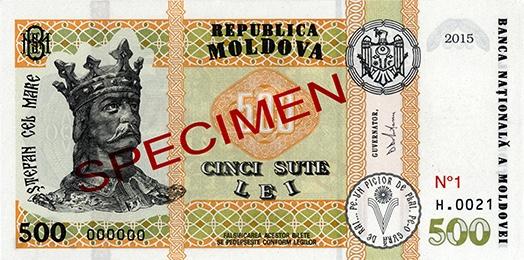 Mołdawia waluta – lej mołdawski (awers_