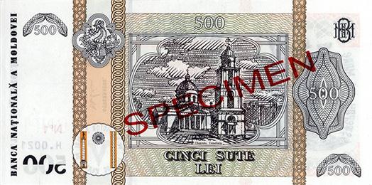 Mołdawia waluta – lej mołdawski (rewers)