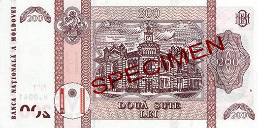 Lej mołdawski MDL – waluta Mołdawii (rewers)