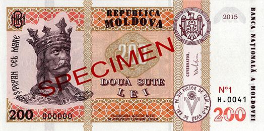 Lej mołdawski MDL – waluta Mołdawii (awers)