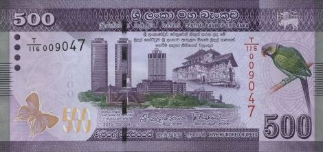 Sri Lanka waluta – rupia lankijska (awers)