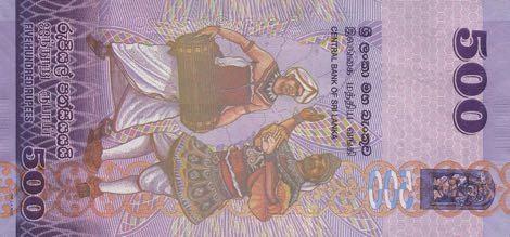Sri Lanka waluta – rupia lankijska (rewers)