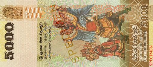 Rupia lankijska LKR – waluta Sri Lanki (rewers)