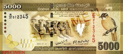 Rupia lankijska LKR – waluta Sri Lanki (awers)