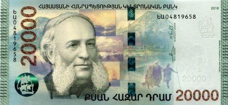 Armenia waluta – dram armeński (awers)