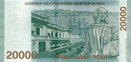 Armenia waluta - dram armeński (rewers)