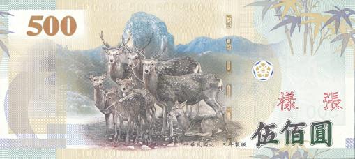 TWD Tajwan waluta – rewers dolara tajwańskiego