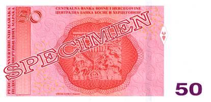 BAM Bośnia waluta – rewers marki bośniackiej