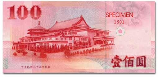 TWD rewers dolara tajwańskiego (waluty Tajwanu)