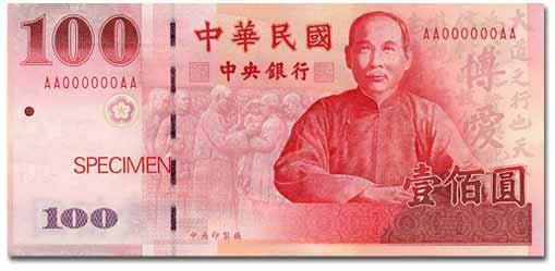 TWD awers dolara tajwańskiego (waluty Tajwanu)