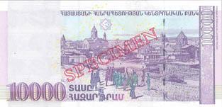 Dram armeński AMD – waluta Armenii (rewers)