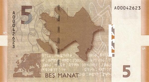 Manat azerbejdżański AZN – waluta Armenii (rewers)