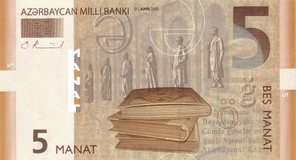 Manat azerski AZN – waluta Armenii (awers)