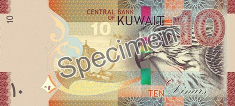 KWD Kuwejt waluta – rewers dinara kuwejckiego